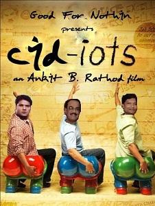 Gujarati Jokes 301