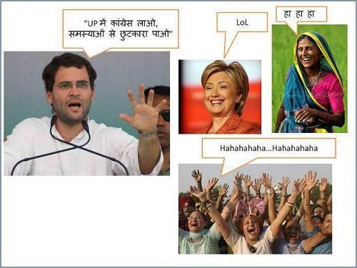 Gujarati Jokes 346