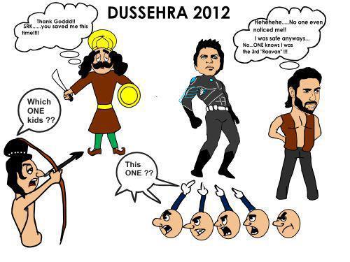 Gujarati Jokes 274