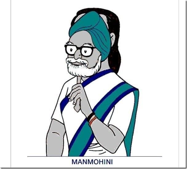 Gujaratijoks soniya