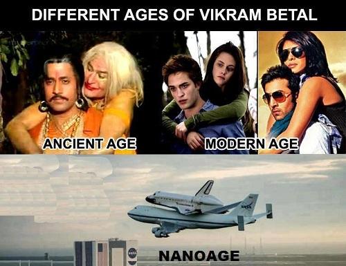 Gujaratijoks vikram