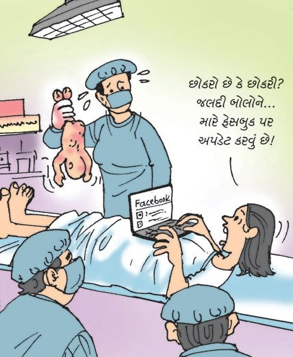 Gujaratijoks chitralekha