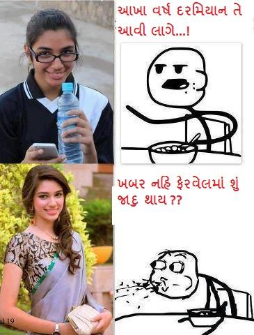 Gujaratijoks girl