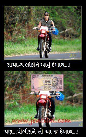 Gujaratijoks polis