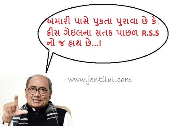 Gujaratijoks rss