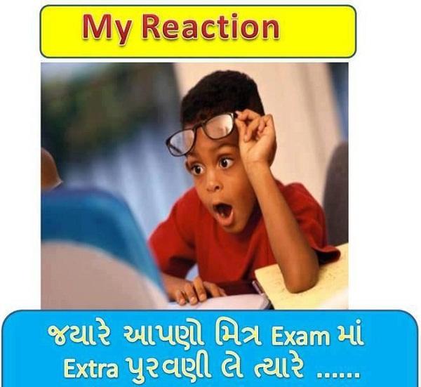 Gujaratijoks st