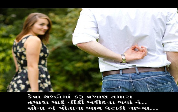 engagement-things-to-know-before-getting-engaged-629