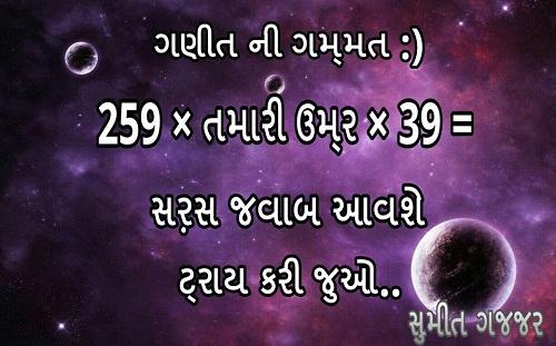 1069340_187672548066584_74811269_n