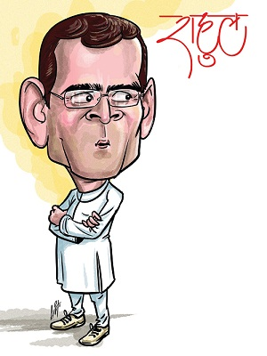 Rahul-Gandhi-caricature