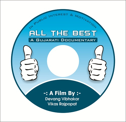 All The Best CD Sticker