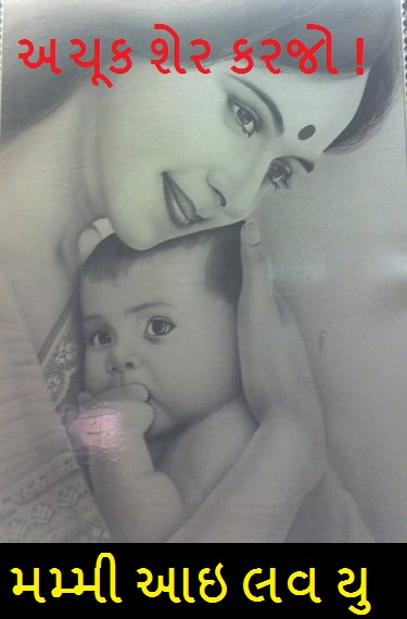 mothers-love1