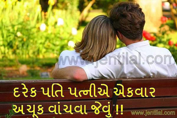 Love Couples....