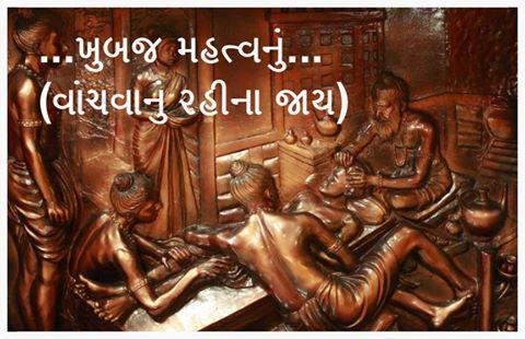 India Sci