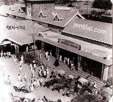 jamnagar (2)