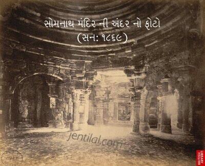 somanath inside